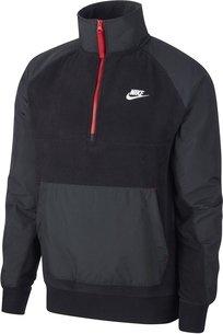 Nike Winter Zip Top Mens