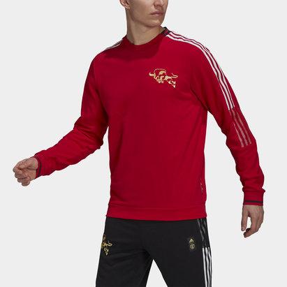 adidas Manchester United Chinese New Year Sweatshirt Mens