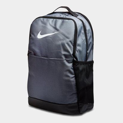 Nike Brasilia Training Backpack
