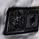Sampdoria 15/16 S/S Away S/S Replica Football Shirt
