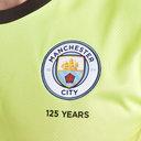 Manchester City 19/20 3rd S/S Football Shirt