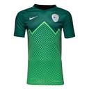 Slovenia 2016 Away Stadium S/S Football Shirt