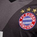 Bayern Munich 16/17 Away S/S Football Shirt