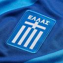 Greece 2020 Away Football Shirt