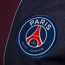 Paris Saint-Germain 16/17 Home S/S Football Shirt