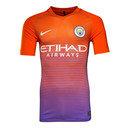 Manchester City 16/17 3rd Players Match S/S Football Shirt