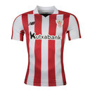 Athletic Bilbao 17/18 Home S/S Authentic Football Shirt