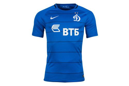 Dynamo Moscow 17/18 Home S/S Replica Football Shirt