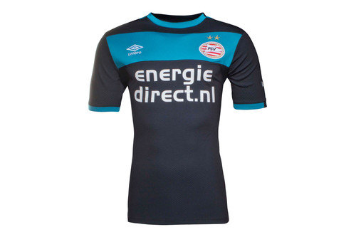 PSV Eindhoven 16/17 Away S/S Replica Football Shirt