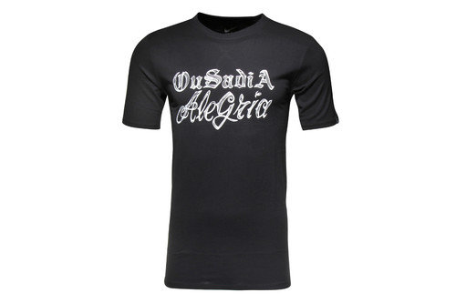Neymar Verbiage S/S Football T-Shirt