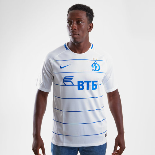 Dynamo Moscow 17/18 Away S/S Replica Football Shirt