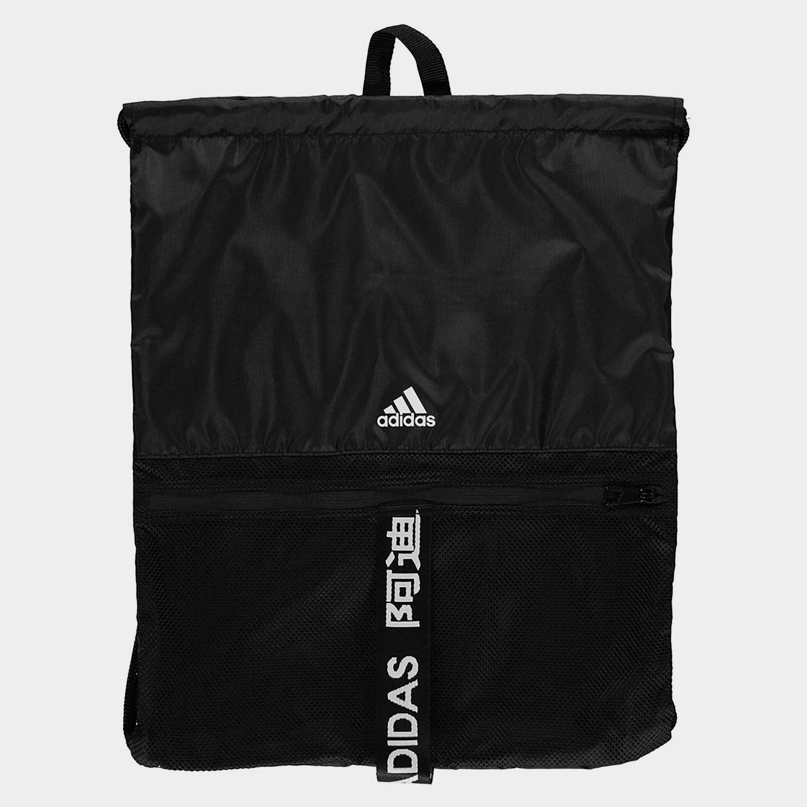 Essentials 4Athlts Gym Sack