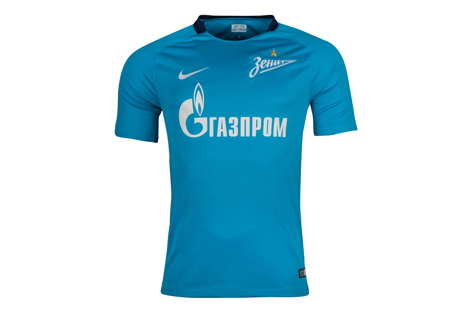 FC Zenit St Petersburg 17/18 Home short sleeve Replica Football Shirt