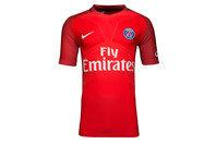 Nike Paris Saint-Germain 16/17 Away Players Match Day S/S Football Shirt