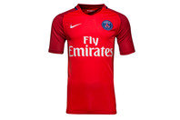 Paris Saint-Germain 16/17 Away Stadium S/S Football Shirt