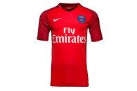 Nike Paris Saint-Germain 16/17 Away Stadium S/S Football Shirt