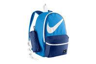 Nike Halfday Back to School Kids Backpack
