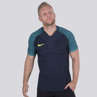 Aeroswift Strike S/S Training Top