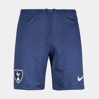 Nike Tottenham Hotspur 17/18 Home Football Shorts