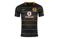 Nike Kaizer Chiefs 17/18 Away S/S Football Shirt